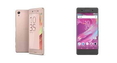 Sony Xperia X, Sony Xperia X specs, Sony Xperia XA specs, Sony Xperia X price, Sony Xperia XA price, Sony Xperia XA, Sony, Sony Xperia, smartphones, Android, tech news, technology