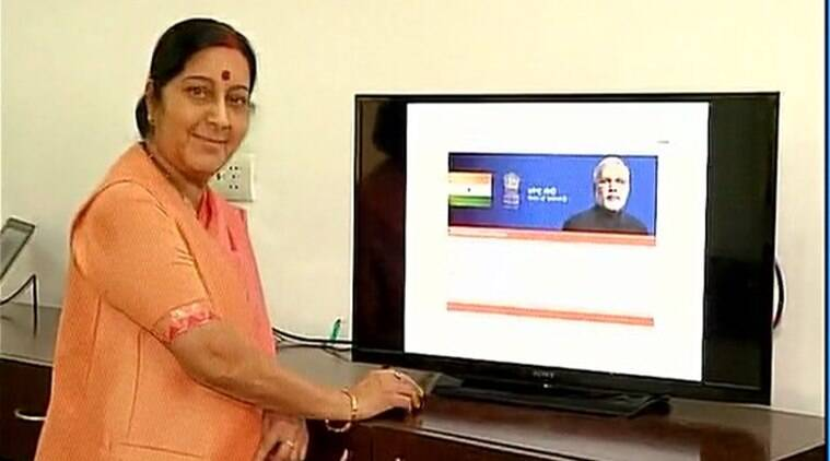 Narendra Modi, Modi, Sushma Swaraj, PMO, PMO regional website, PMO website, Modi website, NDA, NDA government, India, India website, government website