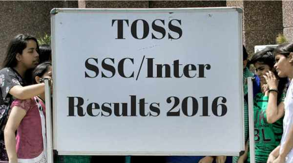 toss, telanganaopenschool.org, manabadi.com, 10th result, 12th result 2016, ssc result 2016, ts inter result 2016, www.telanganaopenschool.org, toss ssc results, toss inter results, telangana open school 10th results,  தெலுங்கானா திறந்த பள்ளி விளைவாக 2016, telangana open school inter results, toss ssc inter results 2016