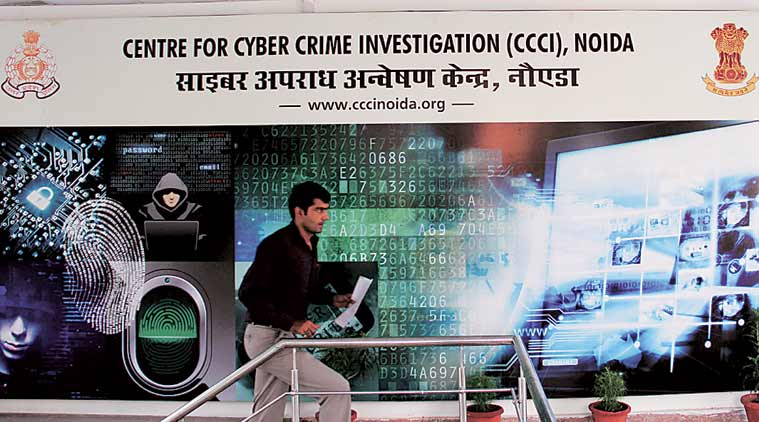 UP cyber crime