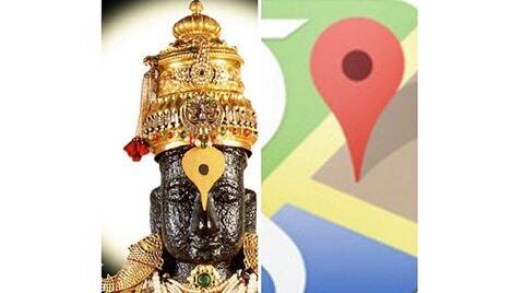 God, Google, Lord Vitthal, tilak, Google location icon, God's omnipresence, Swami Swatmananda, Chinmaya Mission, spirituality, religion, devotion,