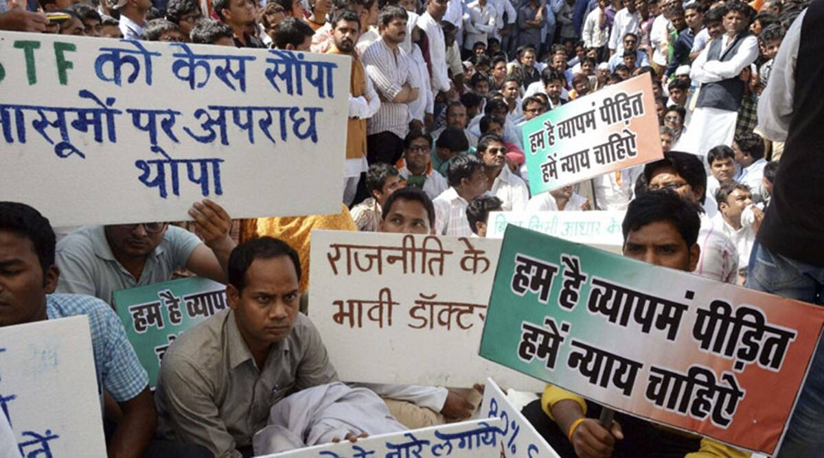 Another Accused In Vyapam Scam KillsSelf