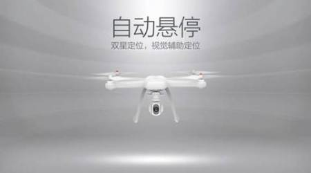 Xiaomi Mi Drone, the challenger to DJI Phantom, unveiled at 2,999 Yuan