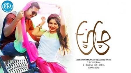 Nithiin's A…Aa is smashing box-office records in US