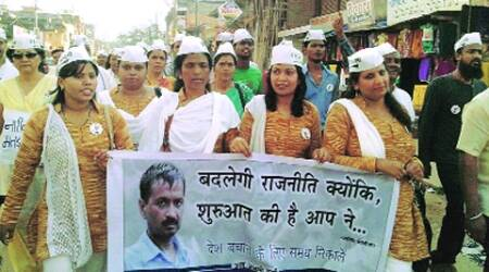 AAP petition in  Chhattisgarh HC seeks SIT, judicial probe into Madkam Hidmeencounter
