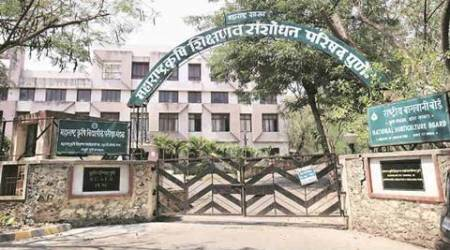 ICAR, agriculture universities, agriculture colleges, MCAER, Maharashtra agriculture, Maharashtra agriculture colleges, Maharashtra agriculture universities, Maharashtra agriculture studies, agriculture studies