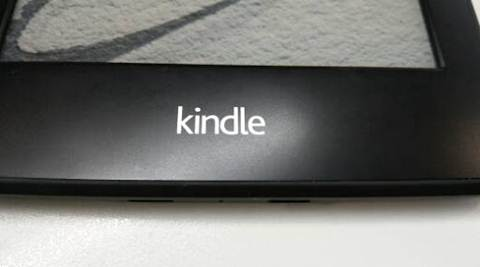 Amazon, Amazon kindle, amazon page flip, amazon kindle page flip feature, amazon page flip, amazon kindle e-reader, kindle page flip, page flip, tech news, technology