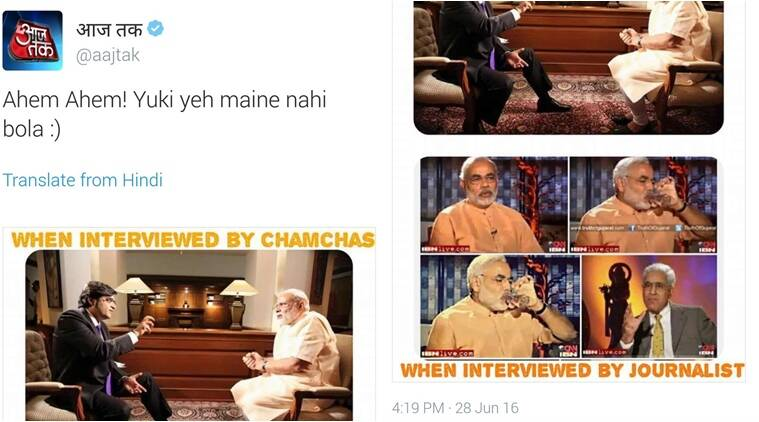 Aaj Tak tweted this by mistake and faced criticism on social media