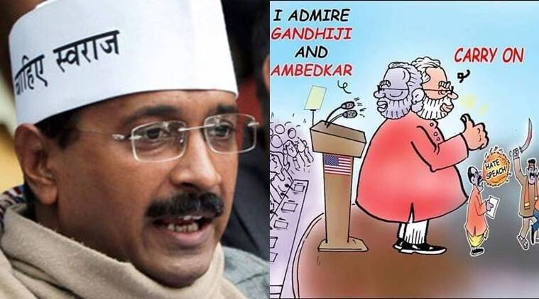 Arvind Kejriwal tweets Narendra Modi's 'modus operandi', shares his double-faced caricature