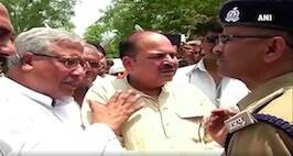 BJP Workers Stopped From VisitingMathura
