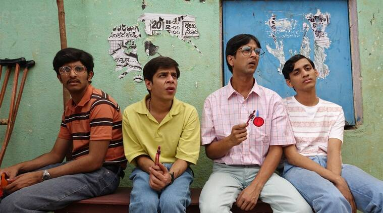 Brahman Naman, Brahman Naman MAMI, MAMI,Qaushiq Mukherjee, Brahman Naman latest news, entertainment news