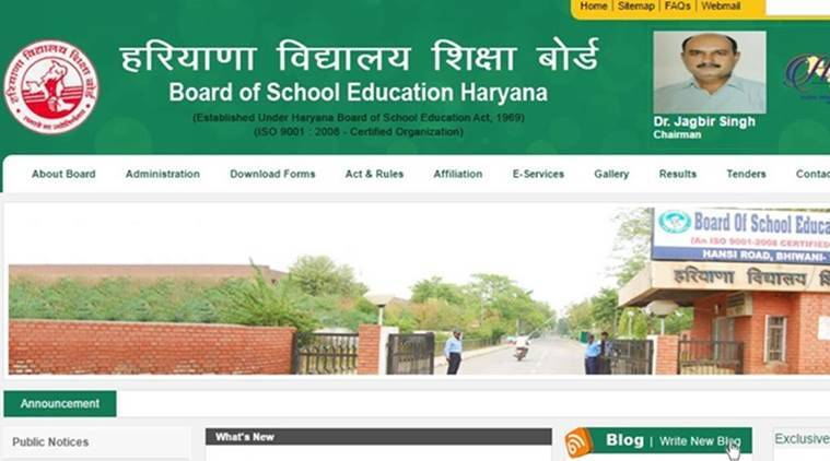 Haryana education, Haryana education department, Haryana schools, Haryana school teachers, Haryana Education department directive, teacher dress code, teacher wearing jeans, regional news, chandigarh news, India news