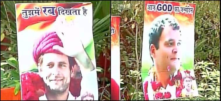 rahul gandhi, rahul gandhi birthday, rahul gandhi birthday havan, congress, congress workers, rahul gandhi birthday celebration