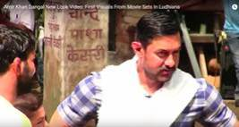 Amir Khan Shoots For Dangal: Behind The SceneVideo
