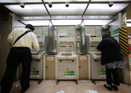 Fake overseas cards: Japanese banks lose $16.5 mn from ATMs