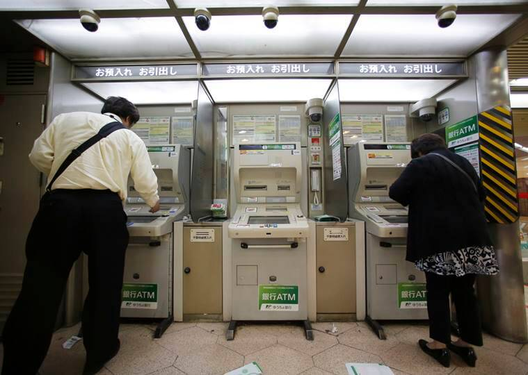 Japan banks, Tokyo, ATMs, fake overseas ATM cards, illegal withdrawals, ATM fraud, Japan business news, Seven bank, E-net, business news