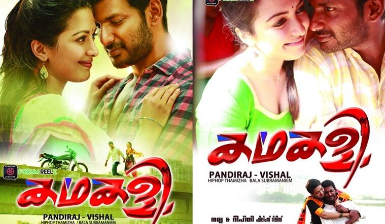 Censor Board has issued an A certificate for the controversial Malayalam movie Kathakali.