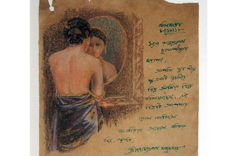 A 1928 letter by Hemen Majumdar.