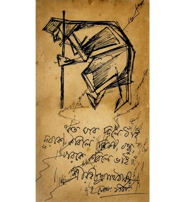 A letter written by Rabindranath Tagore in 1941.