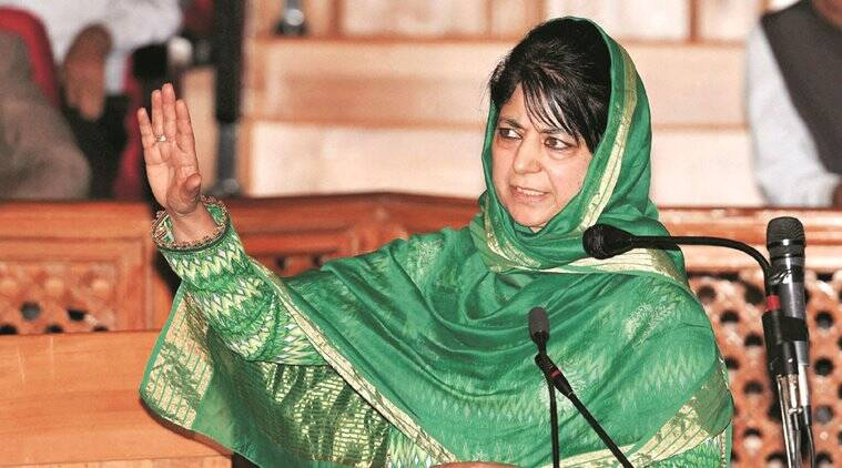 Mehbooba Mufti, Jammu and kashmir CM, Jammu Chief minister, Jammu CM Mehbooba Mufti, Jammu and kashmir agitation, kashmir agitation, NC-Congress regime, Omar abdullah, PDP-BJP, PDP-BJP goverbment, Jammu and Kashmir government, kashmir news, india news