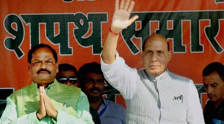 Jharkhand, Raghubar Das, Jharkhand Chief minister, environment, Jharkhand environemnt, Jharkhand news, india news, latest news