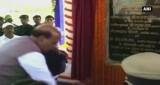 Rajnath Singh Inaugurates Anti-Maoists Forces Headquarters