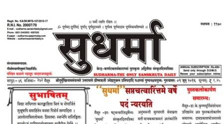 India's only Sanskrit daily, Sudharma, fights forsurvival