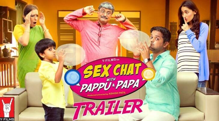 Sex Chat with Pappu & Papa, upcoming show Sex Chat with Pappu & Papa, Yash Raj Films tv show, Sex Chat with Pappu & Papa cast, Sex Chat with Pappu & Papa latest news, entertainment news