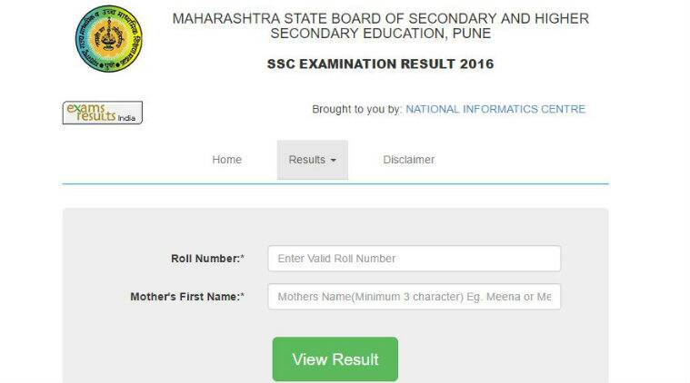 www mahresult nic in 2019 ssc