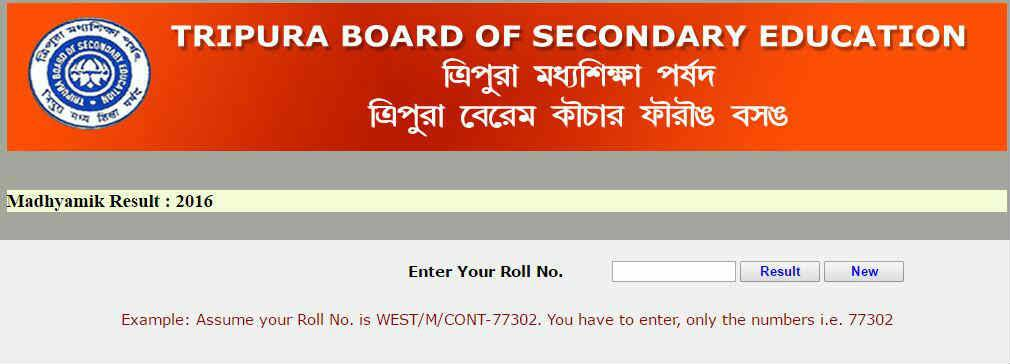 tbse.in, www.tbse.in, tbse result, www,tbse.com, ExamResults.net, tbse, results.tripuraeducation.net, tbse results, Madhyamik Pariksha 2016, ssc result, 10th result, tbse results 2016, tripura result, education news