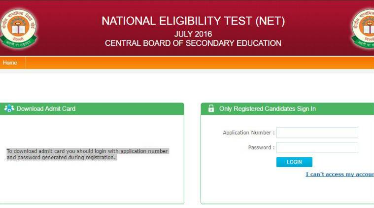 ugc net, ugc net admit card, cbse, cbse ugc net, net admit card, ugc net 2016, ugc net admit card 2016, cbsenet.nic.in, cbse ugc net, cbse ugc net 2016 admit card, cbse ugc net july 2016 admit card, ugc, ugc net 2016, cbse ugc net result, ugc net admit card 2016, ugc net admit card, ugc net july admit card 2016, cbse ugc net july exam date, ugc net admit card july 2016, ‪Central Board of Secondary Education‬, ‪University Grants Commission‬‬