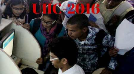 uiic.co.in, uiic, uiic call letter 2016, call letter uiic, uiic admit card 2016, uiic ao call letter, uiic recruitment 2016, uiic ao call letter 2016, uiic ao admit card 2016, uiic administrative officer call letter 2016, uiic administrative officer admit card 2016, www.uiic.co.in, uiic vancacy, bank job, United India Insurance Company Limited