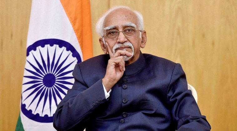 Higher education sector, Private education institutes, Hamid Ansari, Vice President of India, VP Hamid Ansari, Education news, latest education news, The Education President, Rashtrapati Bhavan, State universities, Educational degree, Higher education degree