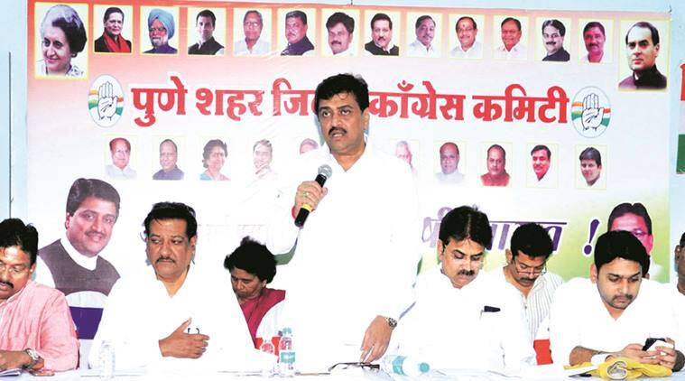 ashok chavan, uddhav thackeray, demonetisation, shiv sena demonetisation, congress demonetisation, demonetisation politics, ashok chavan demonetisation, maharashtra congress demonetisation, rupee banned, indian express news