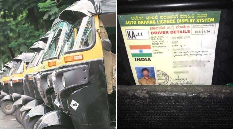 A girl in Bangalore was being recorded by her auto driver