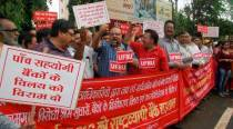 Strike hits banks across India