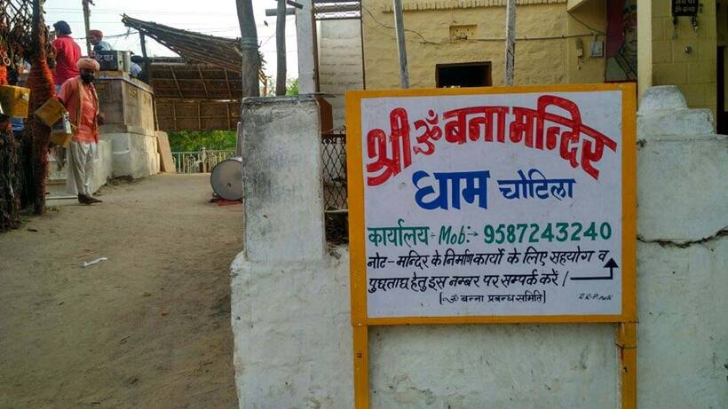 Bullet Baba temple9