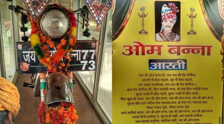 bullet baba, bullet baba temple, om banna temple, weird indian temples, weird temples, motorcycle temple, odd temples