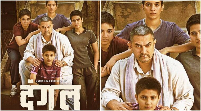 Aamir Khan, dangal trailer, dangal poster, dangal, Aamir, Aamir Khan dangal, entertainment news