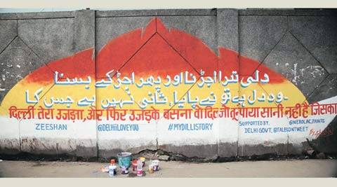 delhi, delhi story, delhi tweet competition, delhi app govt, delhi urdu wall painting, delhi urdu tweet rss threat, rss worker urdu artist threat, delhi news, india news, latest news