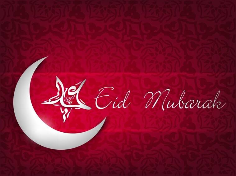 eid sms, eid messages, eid greetings, eid whatsapp messages, eid whatsapp greetings, eid mubarak greetings, eid mubarak messages, eid 2016, eid 2016 india, Eid-ul-Fitr, eid india, eid mubarak, eid mubarak 2016, Eid-ul-Fitr holiday, ramadan, ramadan 2016, ramadan 2016 india, ramadan eid 2016 date, ramadan eid 2016, eid al fitr 2016, eid date 2016, eid date in india, eid date 2016 in india