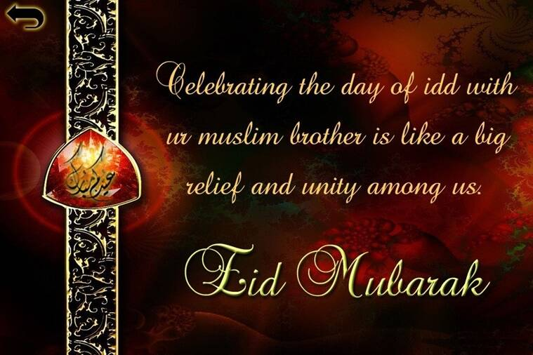 Eid mubarak 20 whatsapp sms facebook greetings to wish your loved eid 6 m4hsunfo