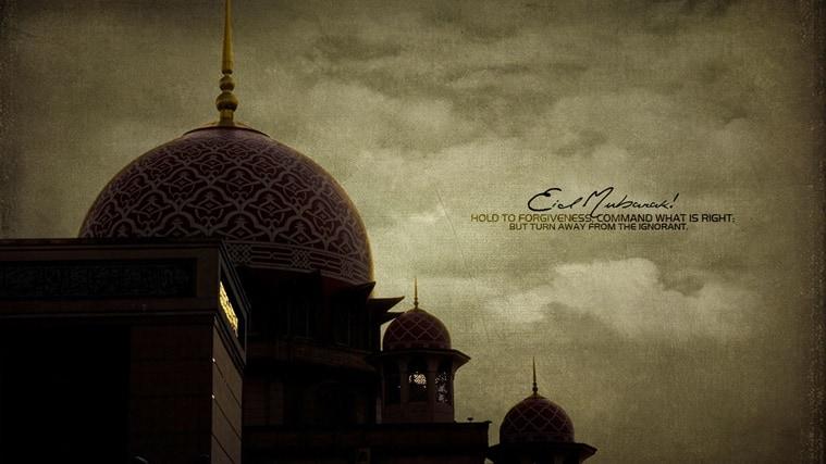 eid love quotes