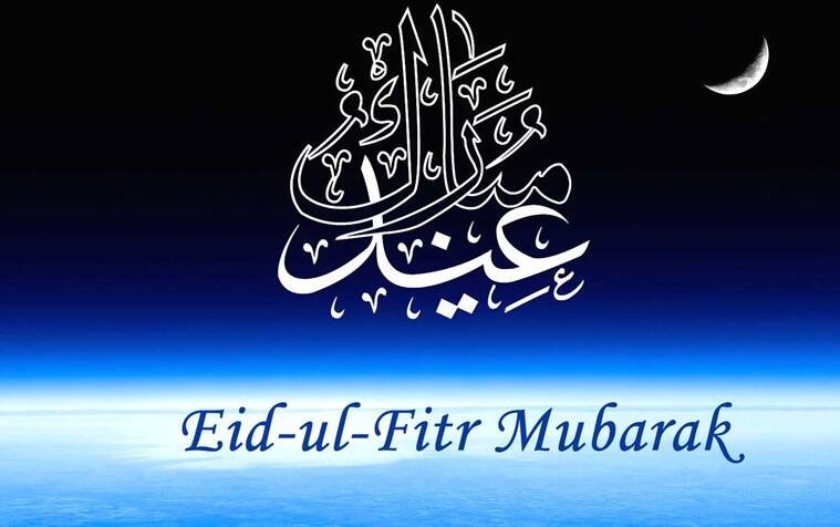 Cool Bangla Eid Al-Fitr Greeting - eid-mubarak-4  Pictures_46266 .jpg
