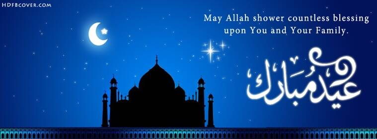 Eid mubarak 20 whatsapp sms facebook greetings to wish your loved eid mubarak m4hsunfo