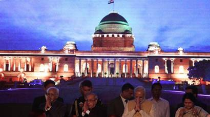 Rastrapati Pranab Mukherjee VP Hamid Ansari and Prime minister Narendra Modi at the inaugurate Phase-II of Rashtrapati Bhavan Museum on ... President Pranab Mukherjee completes four years in Office. Express photo by Prem nath Pandey 25 july 16
