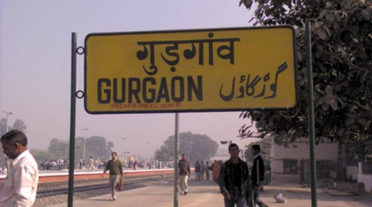 Gurgaon, smart city gurgaon, gurgram, Gurgaon smart railway station, Gurgaon railway station,  gurgaon news, delhi NCR news, gurgaon developments, gurgaon connectivity, latest news, India news