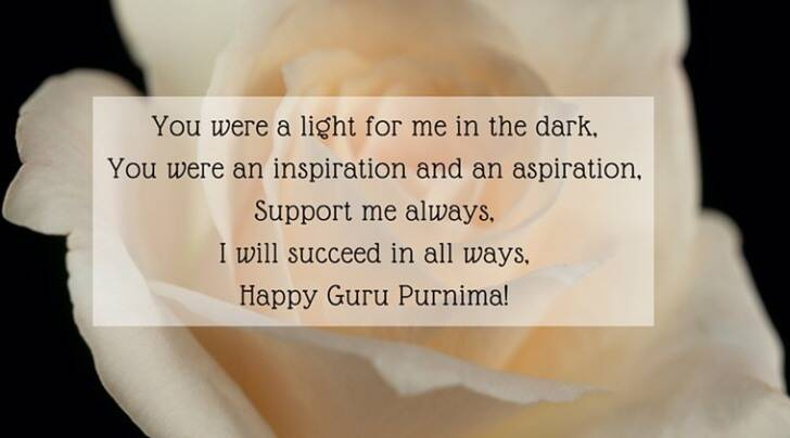 Happy Guru Purnima Sms Whatsapp Facebook Greetings To