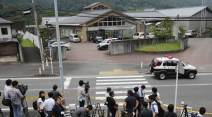 japan knife attack, japan attack, knife attack in japan, japan news, japan death toll