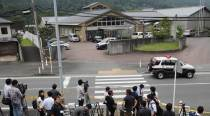 Japan knife attack: Worst mass killing in generations